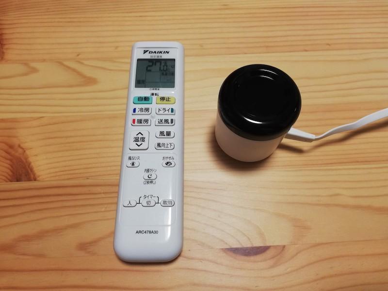 エアコンのリモコンとeRemote mini