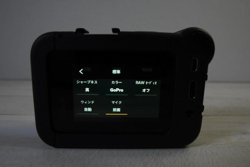 GoPro HERO8 Blackとメディアモジュラーの設定項目