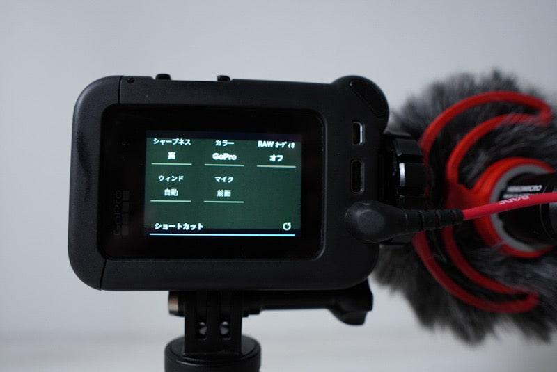 RODE Video MicroとGoPro HERO8 Blackにメディアモジュラーの設定
