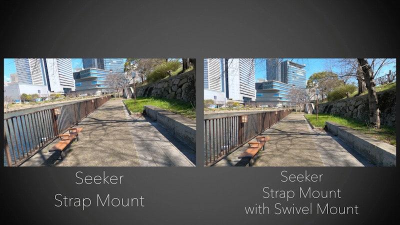 アクセサリー付属のバックルを使用した映像とスイベル式マウントバックルを使用した映像の比較