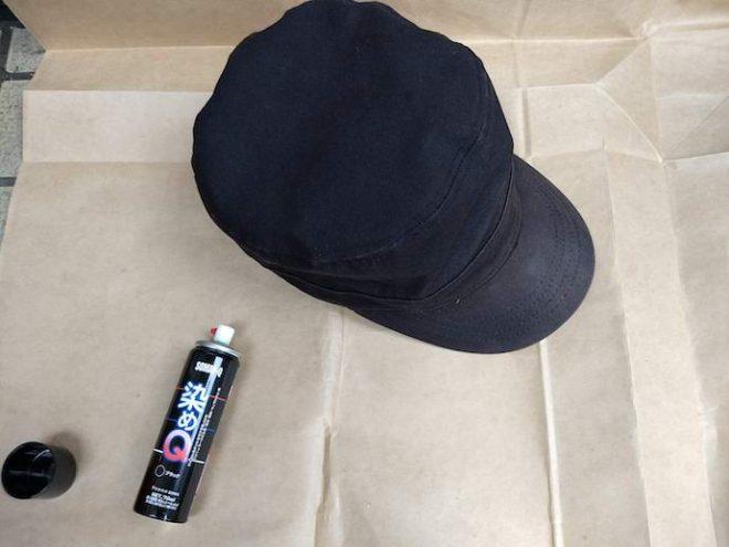 帽子と染めQ