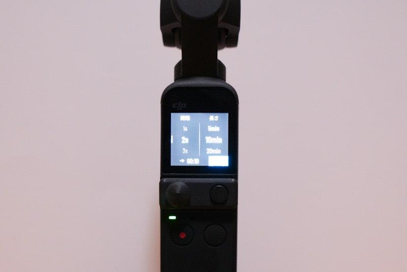 DJI Pocket2のモーションラプス撮影設定