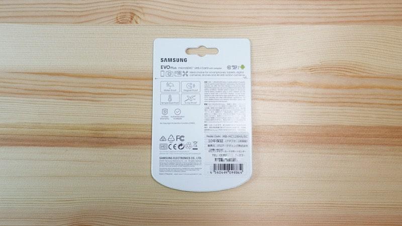 SAMSUNGのmicroSDカードのスペック