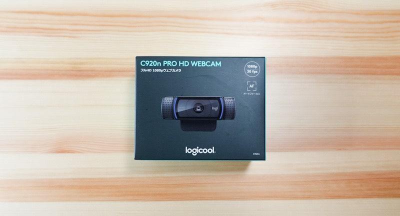 ロジクールのウェブカメラ『C920n』